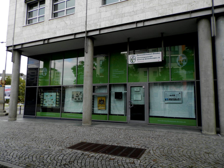 Eingang Museum Hertha-Linder-Straße